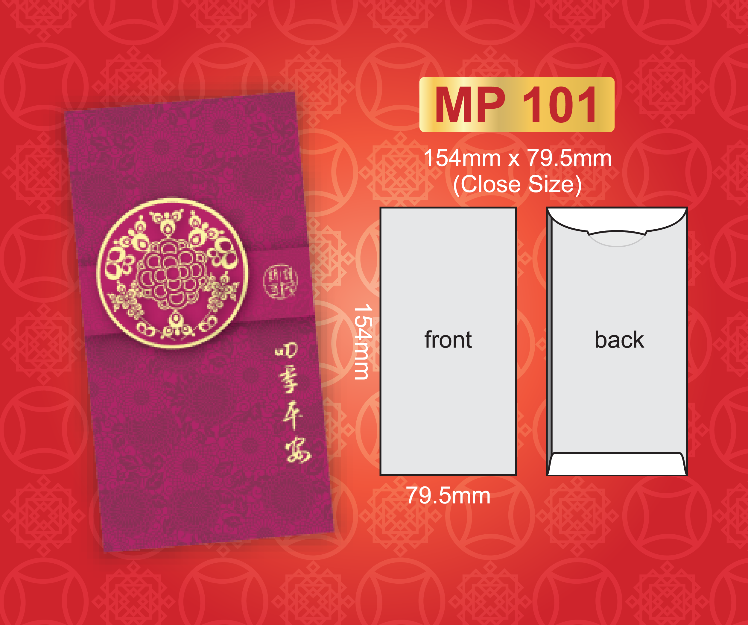 Money Packet (Linen Material) Money Packet Guide Portrait MP101