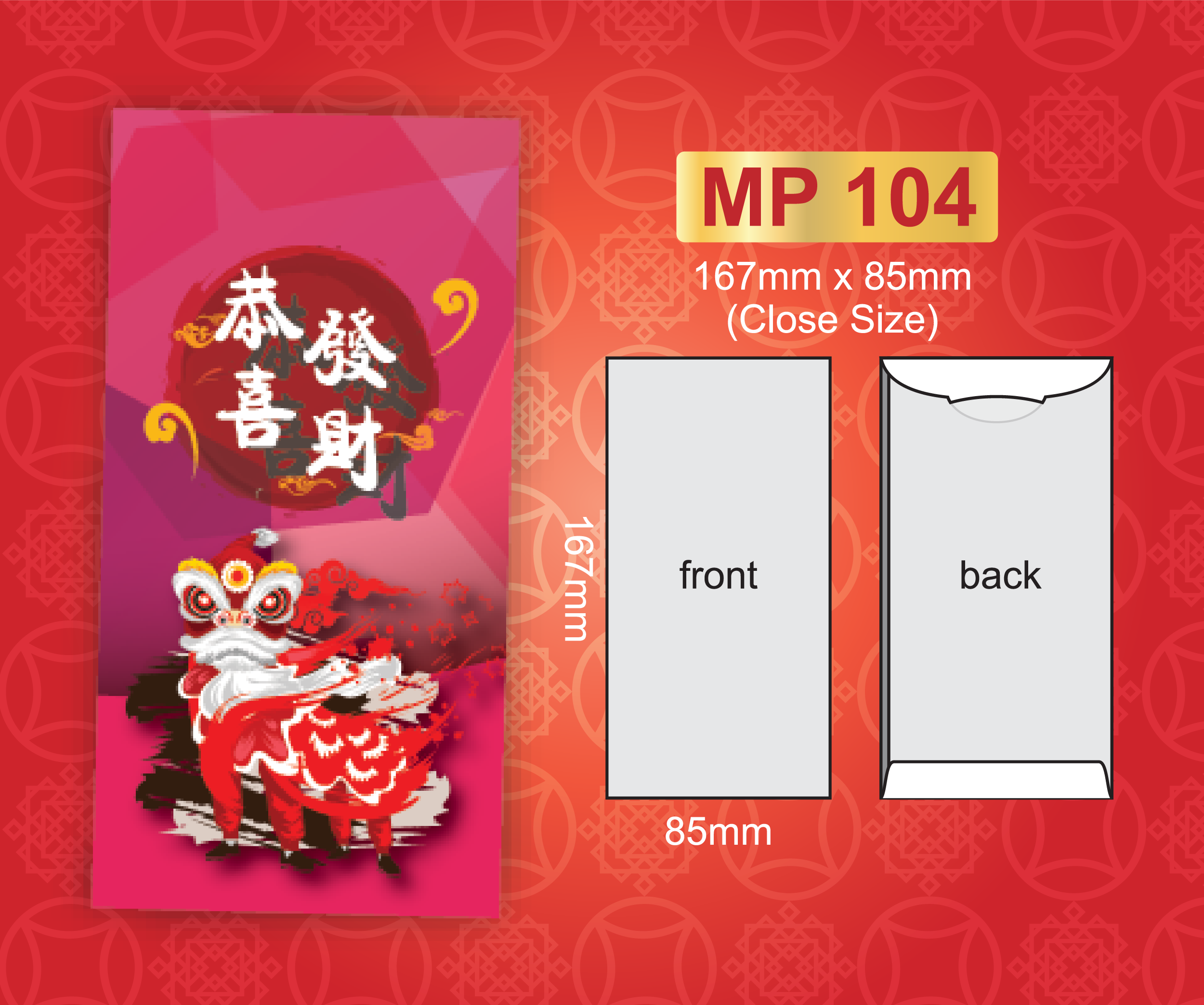 money packet printing Money Packet 130gsm Gloss Art Paper Money Packet Guide Portrait MP104