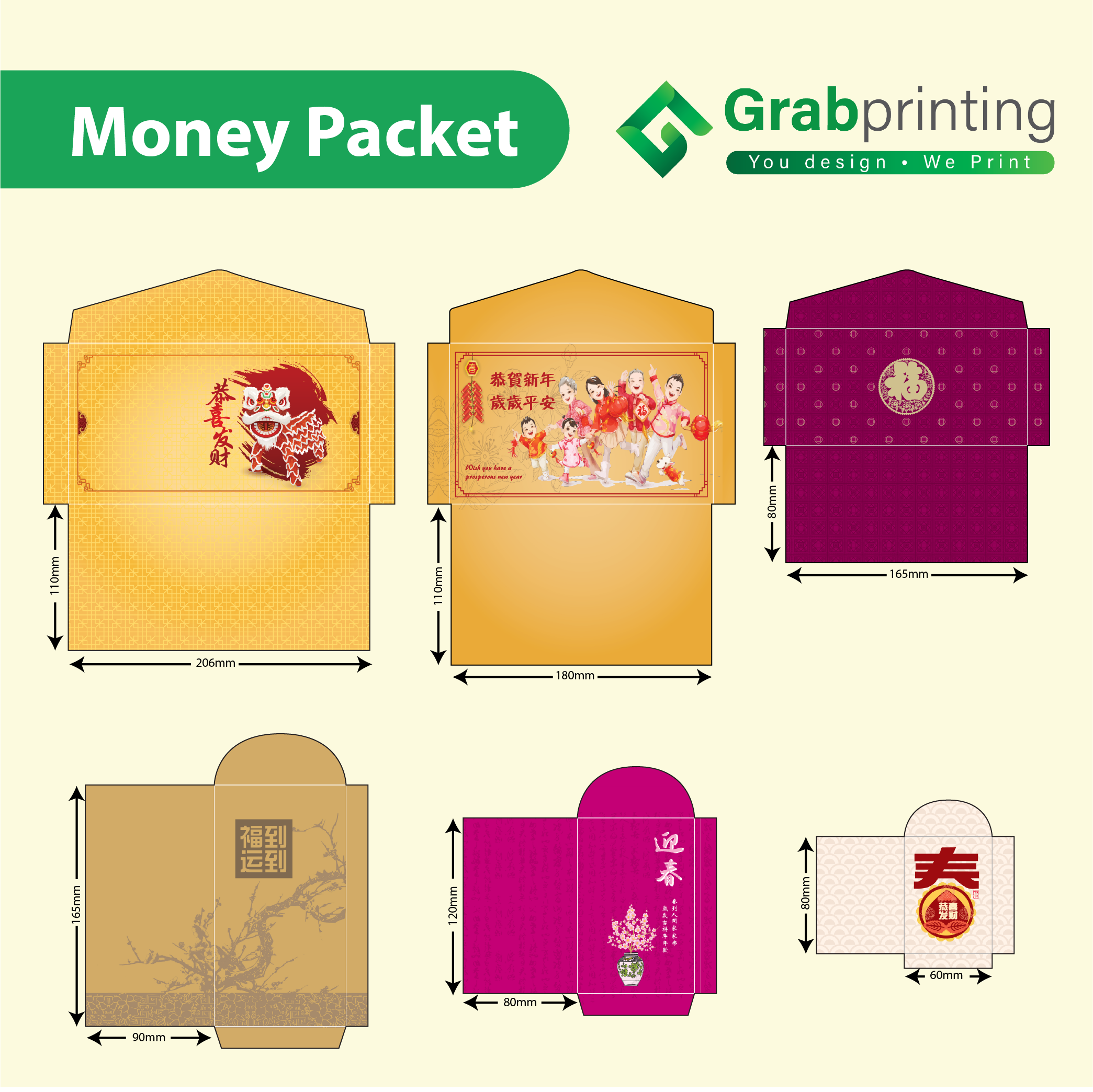 [object object] Custom Money Packet Printing (Artcard) Red packet diagram 501x501