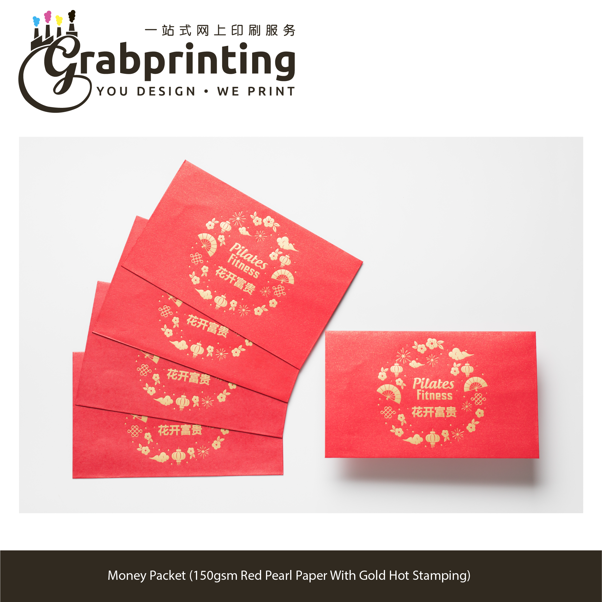 Custom Money Packet Printing (Pearl Paper) grabprinting 01Money packet 150gsm red pearl paper with gold hot stamping 501px 501px