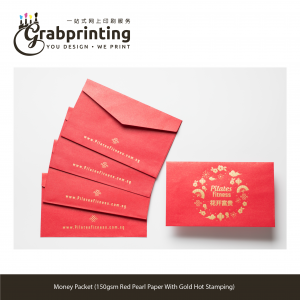 Home grabprinting 02Money packet 150gsm red pearl paper with gold hot stamping 501px 501px 300x300