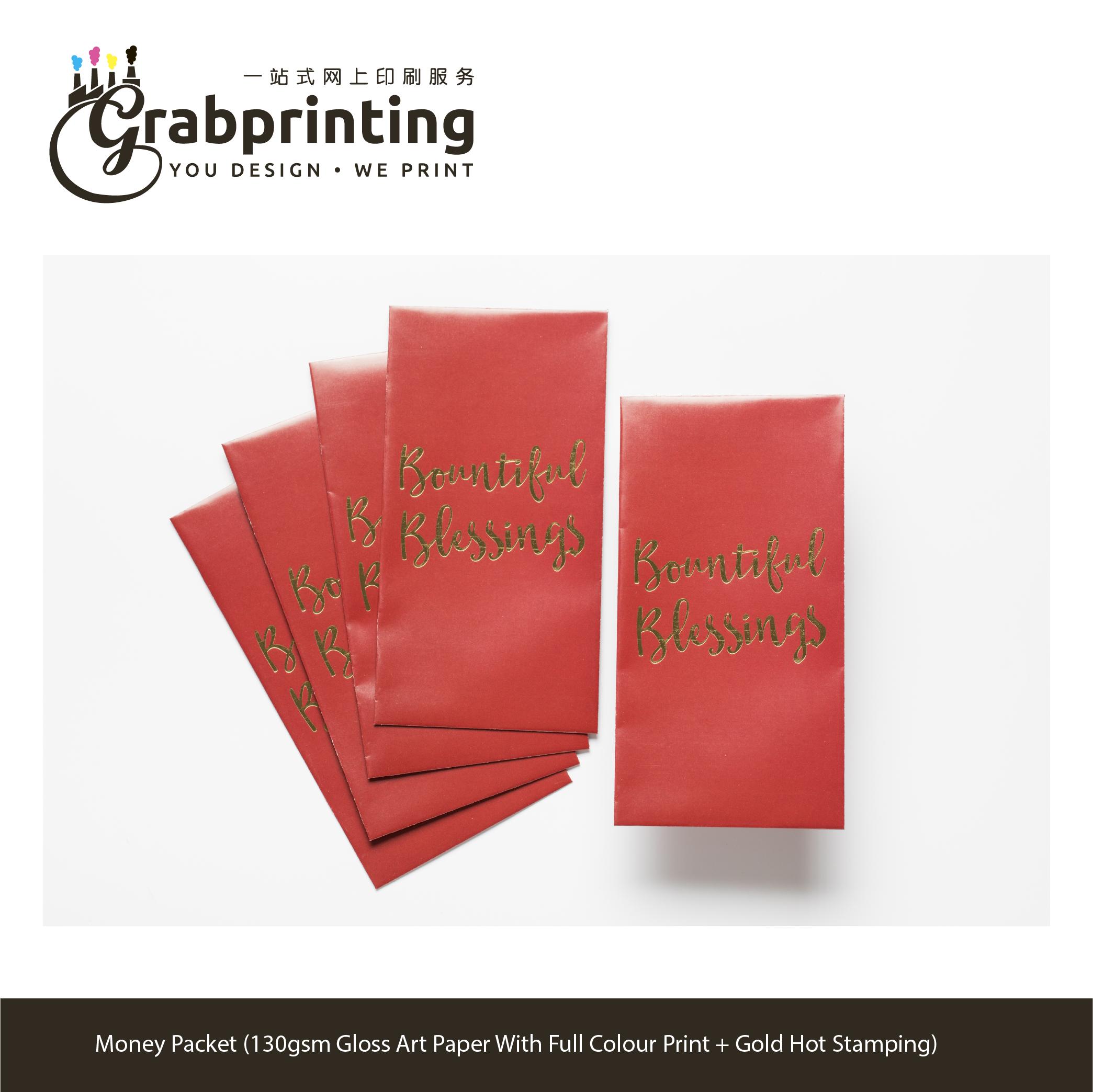 money packet printing Money Packet 130gsm Gloss Art Paper grabprinting 03Money Packet 130gsm Gloss Art Paper With Full Colour Print Gold Hot Stamping 501px 501px