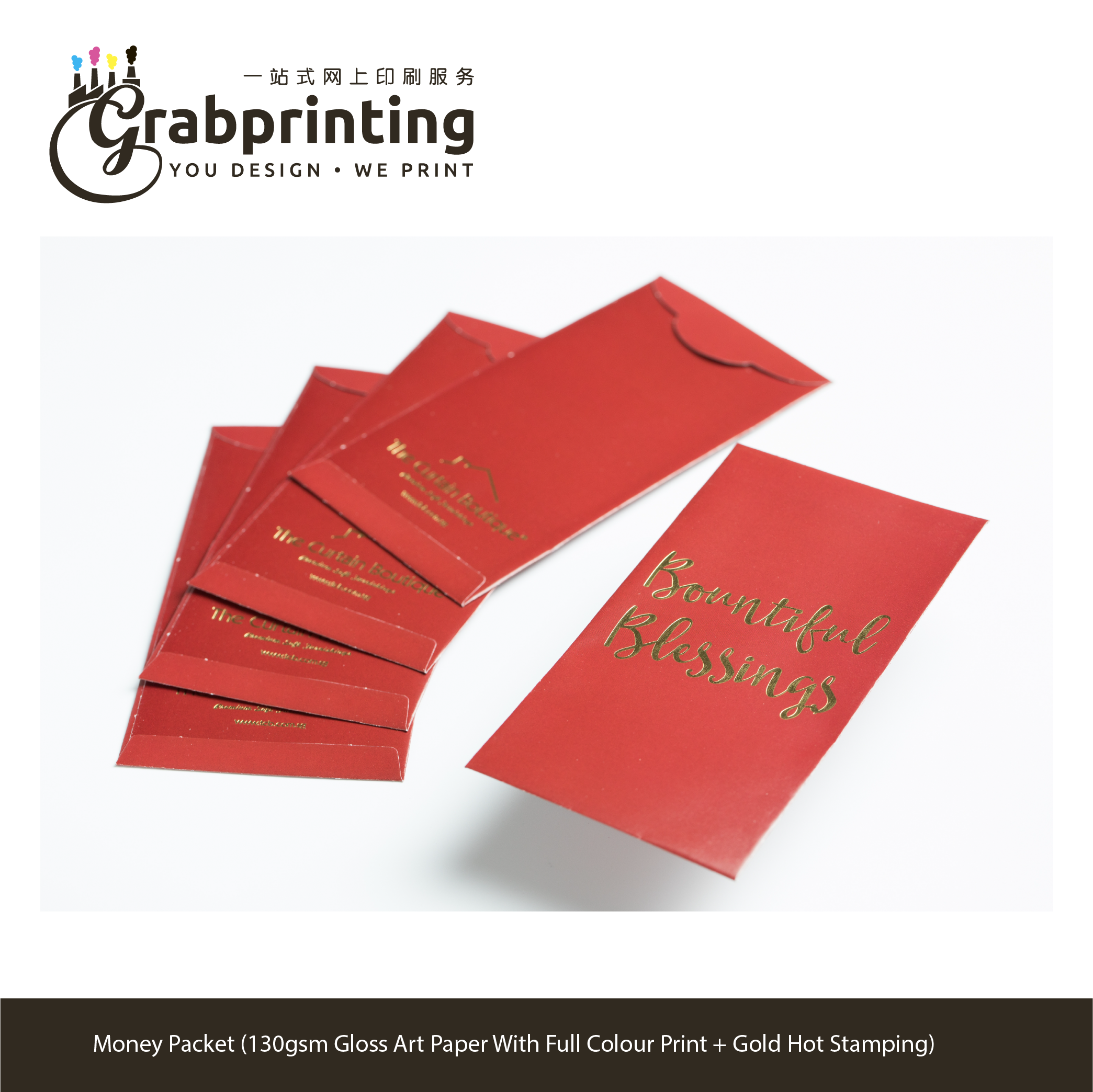 money packet printing Money Packet 130gsm Gloss Art Paper grabprinting 04Money Packet 130gsm Gloss Art Paper With Full Colour Print Gold Hot Stamping 501px 501px