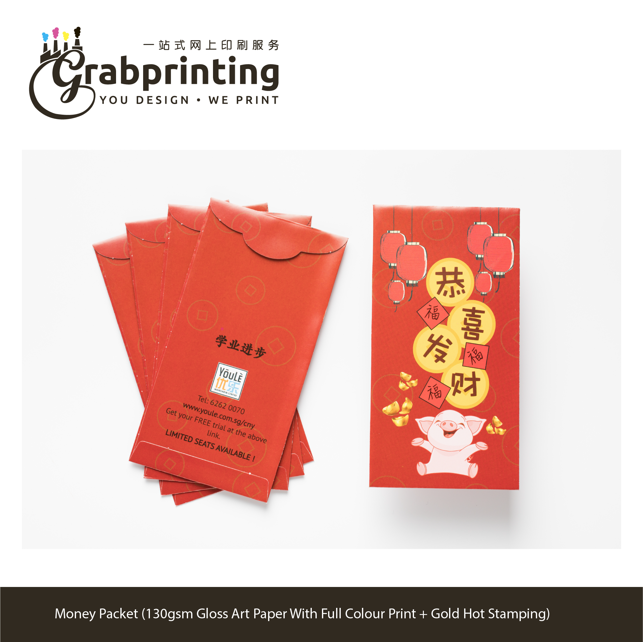 money packet printing Money Packet 130gsm Gloss Art Paper grabprinting 05 Money Packet 130gsm Gloss Art Paper With Full Colour Print Gold Hot Stamping 501px 501px