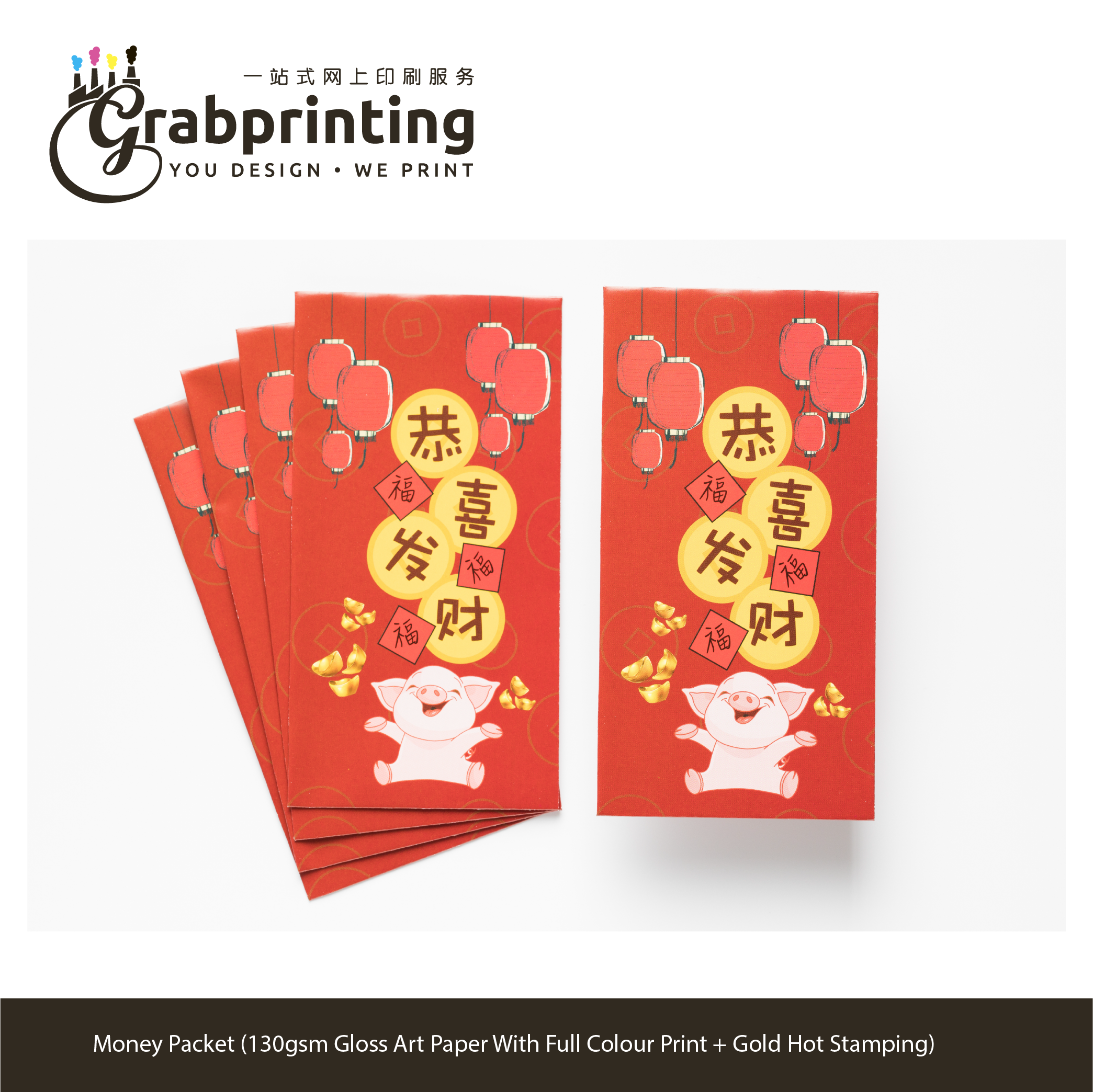 money packet printing Money Packet 130gsm Gloss Art Paper grabprinting 06 Money Packet 130gsm Gloss Art Paper With Full Colour Print Gold Hot Stamping 501px 501px