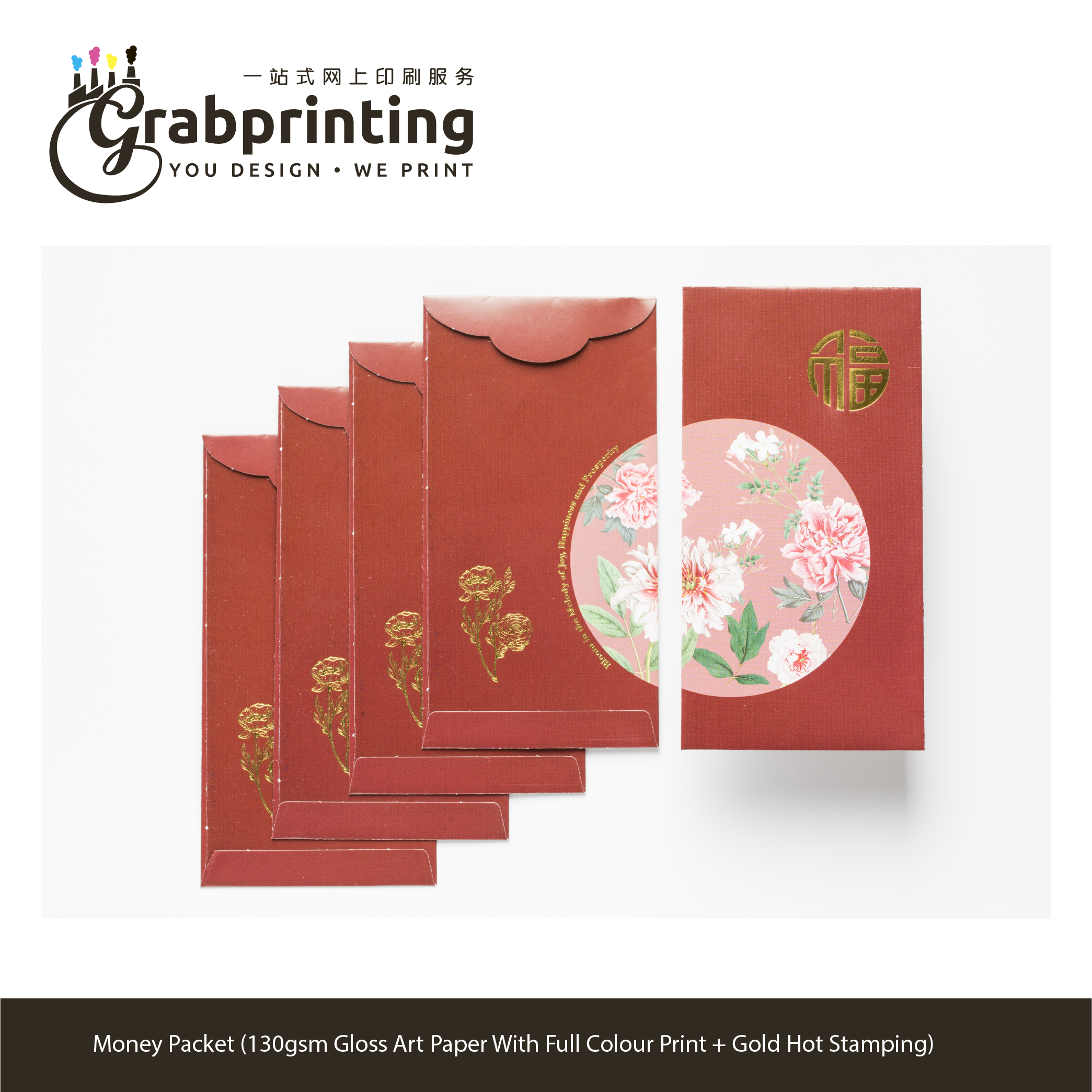 money packet printing Money Packet 130gsm Gloss Art Paper grabprinting 07 Money Packet 130gsm Gloss Art Paper With Full Colour Print Gold Hot Stamping 501px 501px