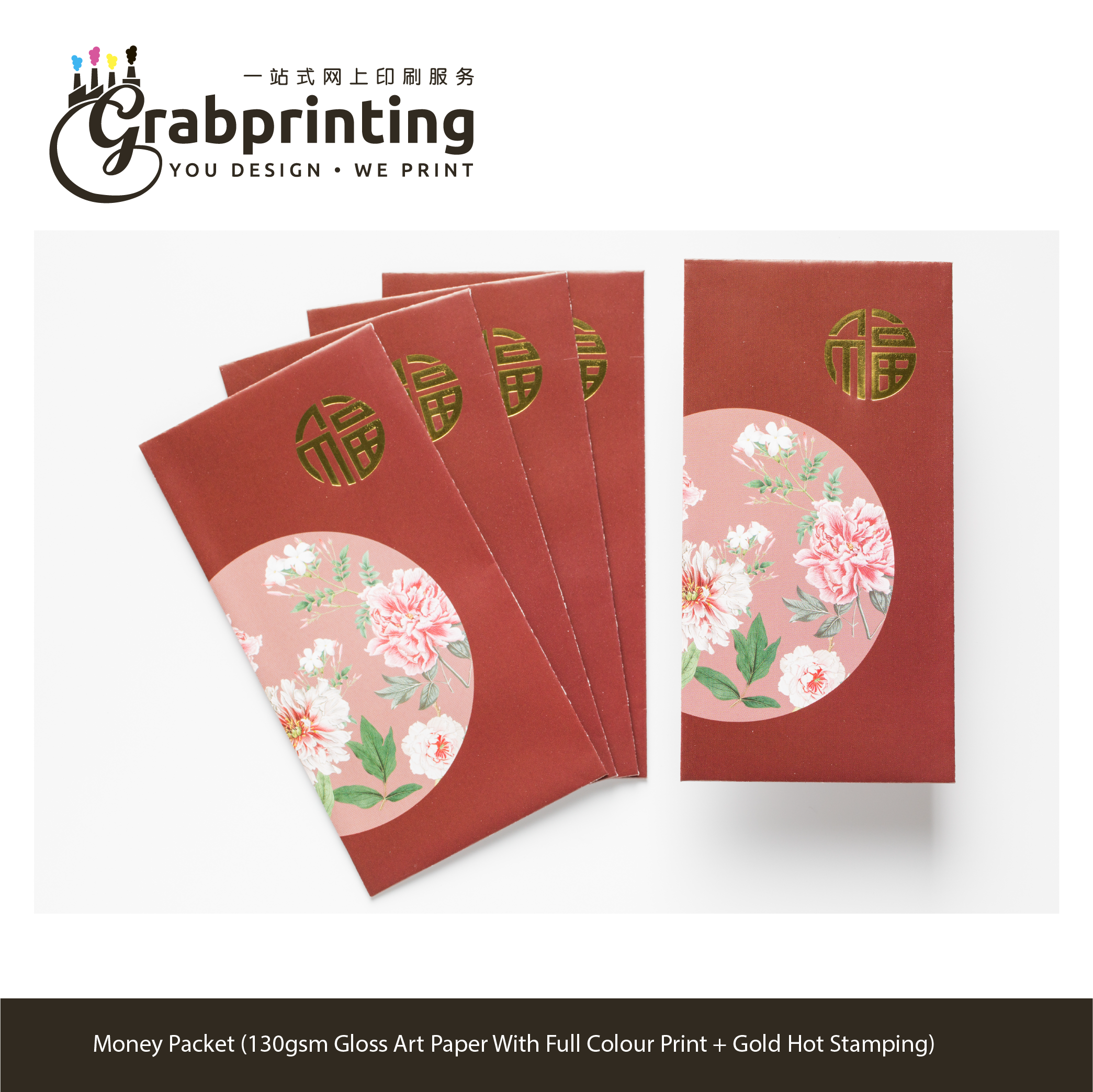 money packet printing Money Packet 130gsm Gloss Art Paper grabprinting 08 Money Packet 130gsm Gloss Art Paper With Full Colour Print Gold Hot Stamping 501px 501px