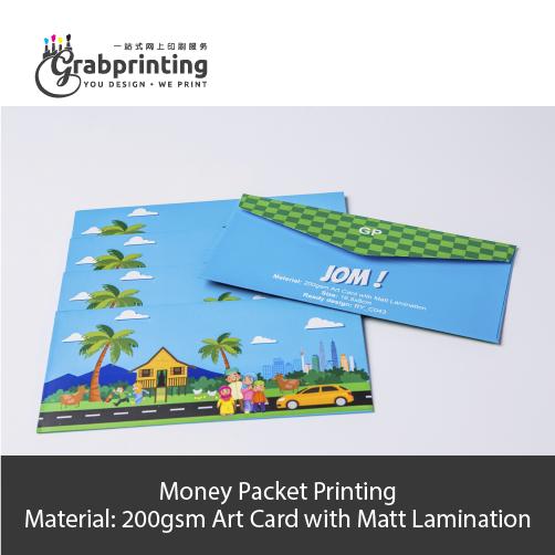 [object object] Custom Money Packet Printing (Artcard) grabprinting 32 Money Packet Printing wo tm 501px 501px