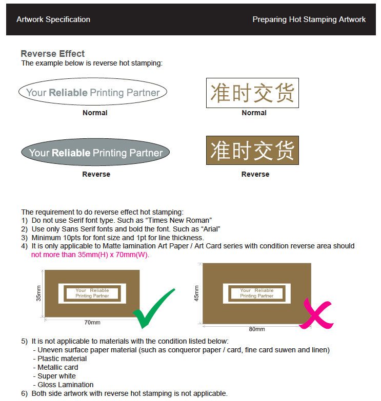Hot Stamping Guide Hot Stamping Guide 5