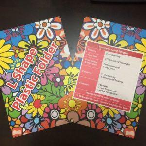 Sample Kits Malaysia L shape folder synthetic card 200gsm 600x450 300x300