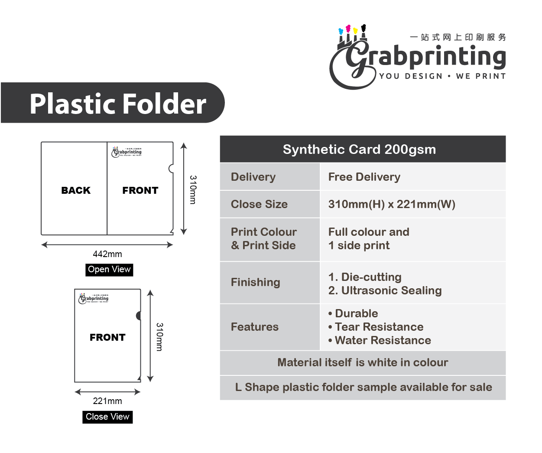 L Shape Plastic Folder grabprinting folder synthetic card 200gsm 600px 501px