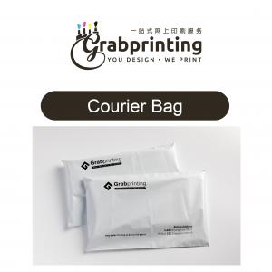 Sample Kits Malaysia Mailer Bag Printing 501px 501px 300x300