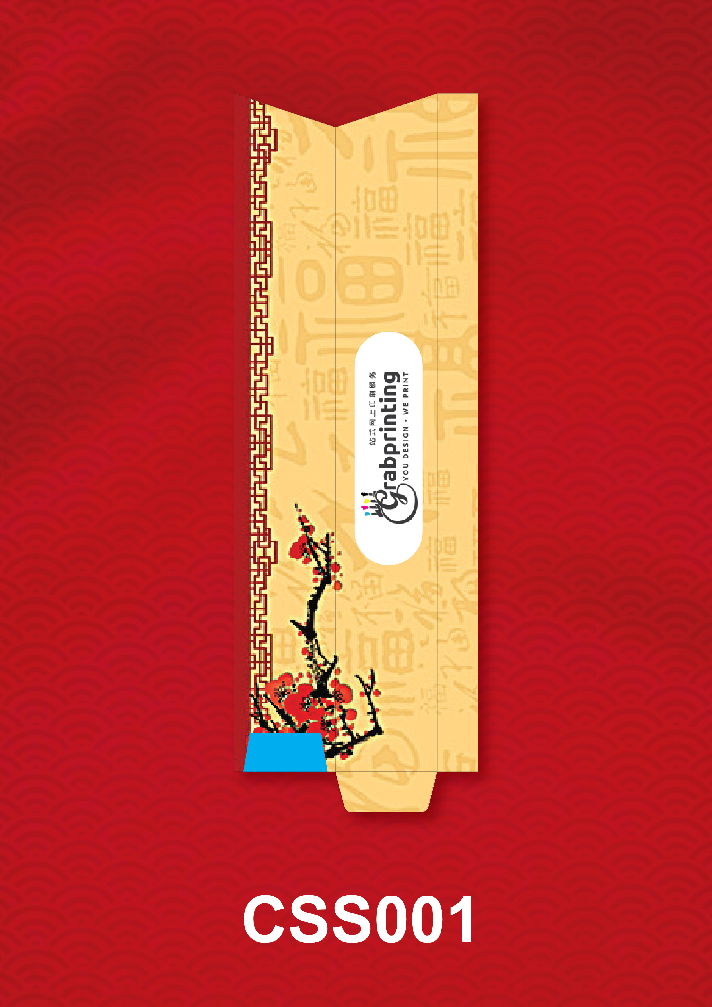 Chopsticks Sleeves css001
