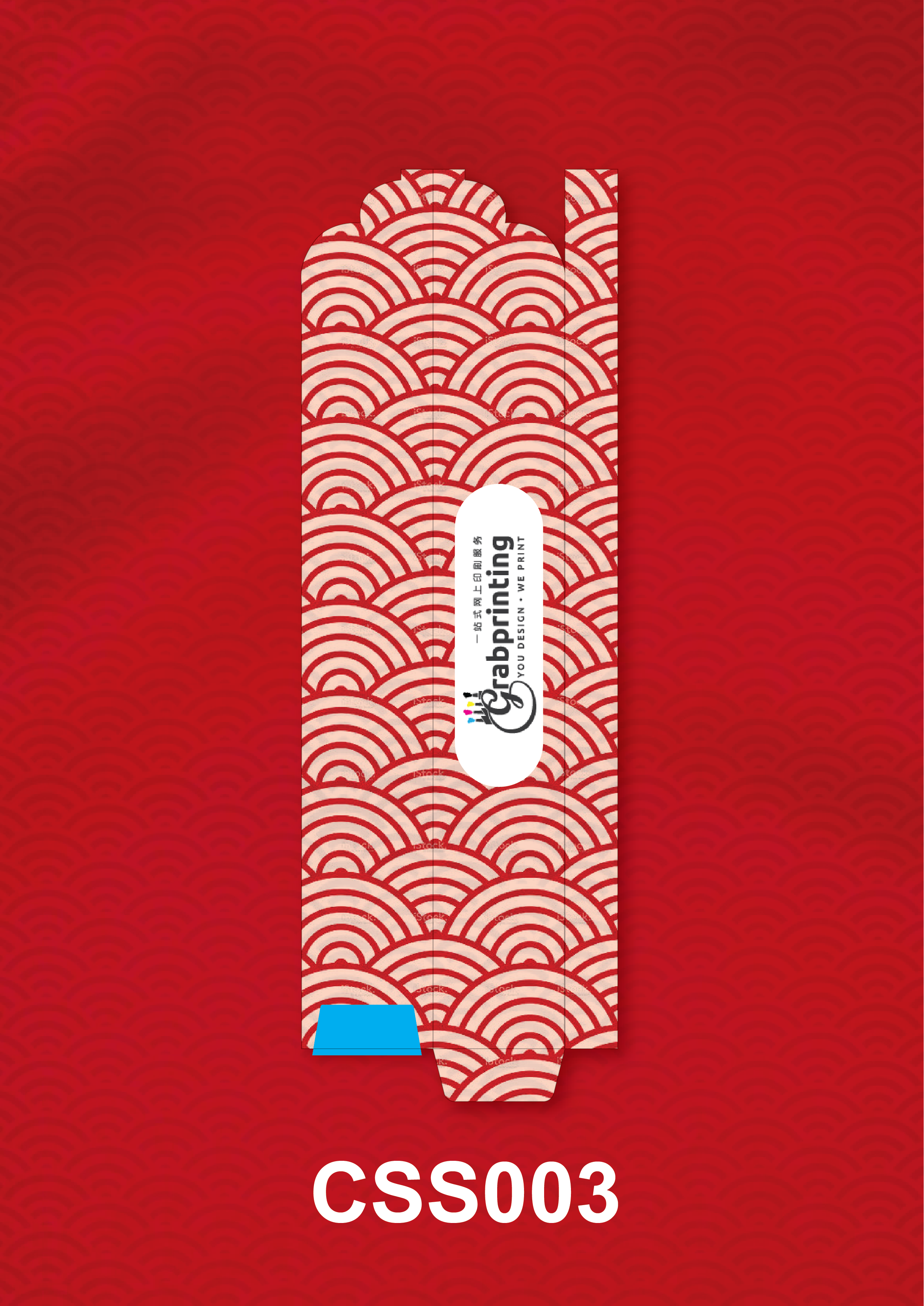 Chopsticks Sleeves css003