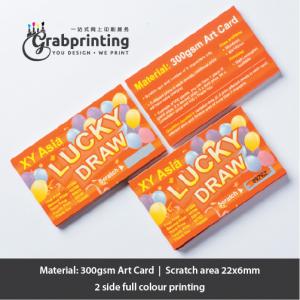 Sample Kits Malaysia scratch card 01 a 501px 501px 300x300