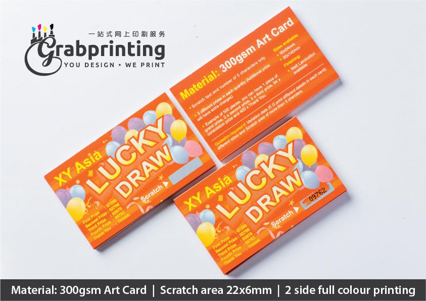 Scratch Card Printing scratch card 01 a a4