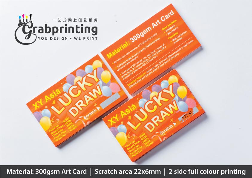 Scratch Card Printing scratch card 04 a a4