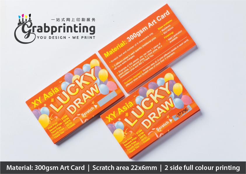 Scratch Card Printing scratch card 05 a a4