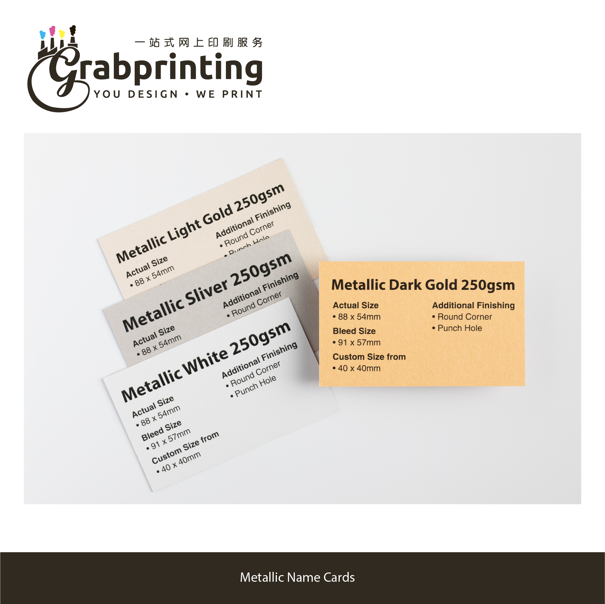 Name Card Sample Kit grabprinting 27 Metallic Name Cards 501px 501px
