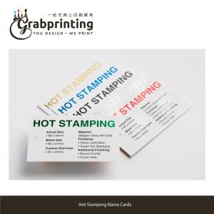 Sample Kits Malaysia grabprinting 28 Hot Stamping Name Cards 501px 501px 300x300