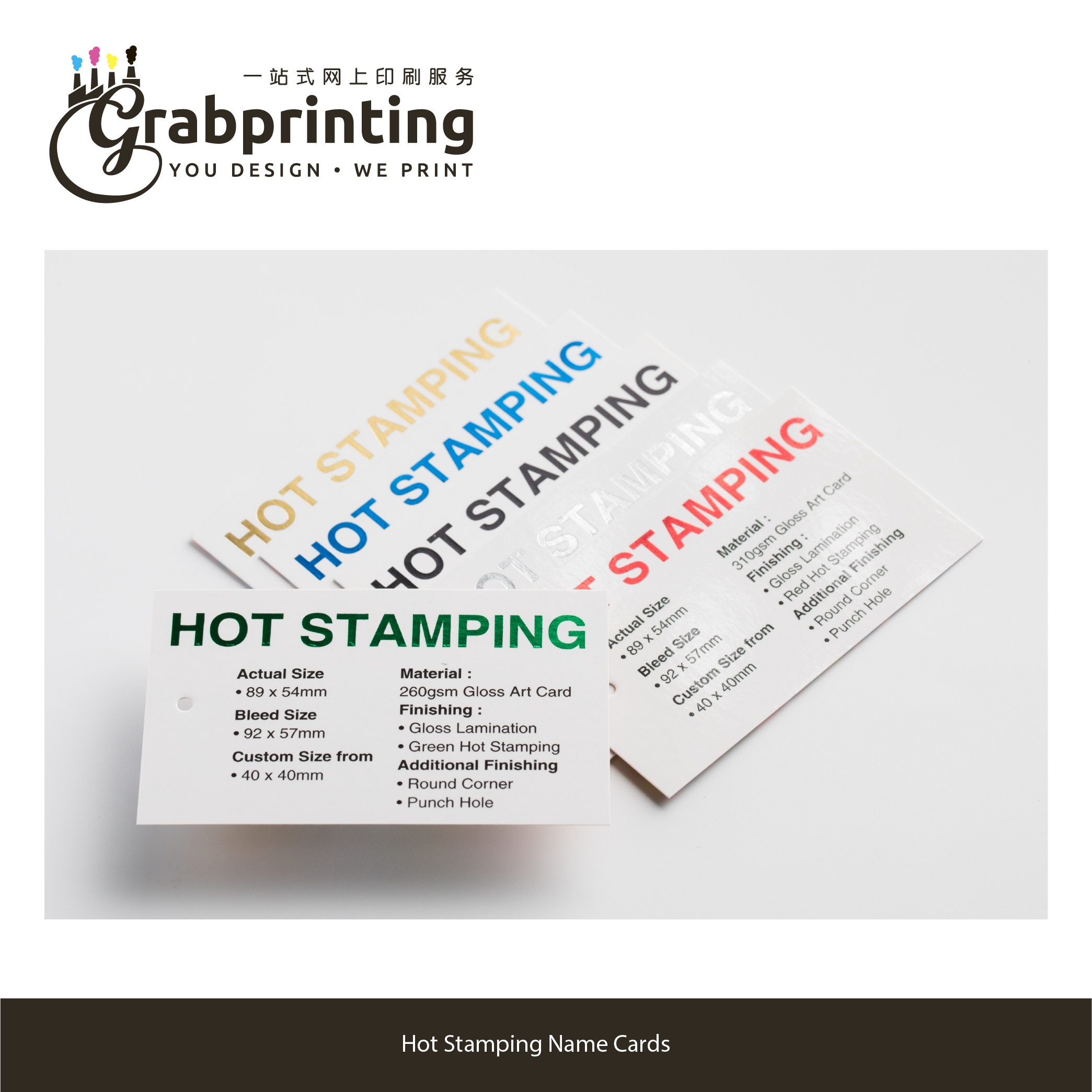 Name Card Sample Kit grabprinting 28 Hot Stamping Name Cards 501px 501px