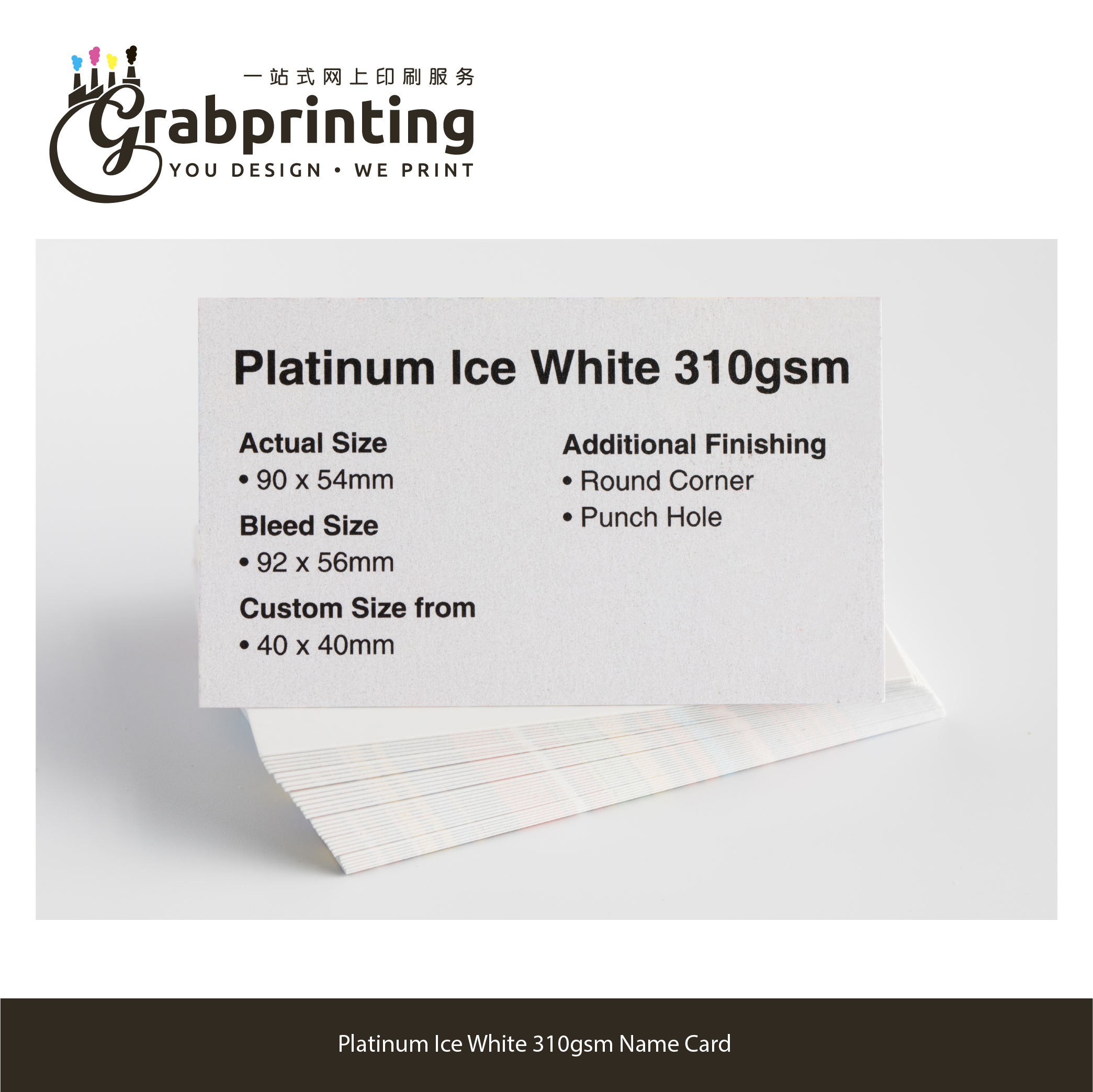 Name Card Sample Kit grabprinting 34 Platinum Ice White 310gsm Name Card 501px 501px