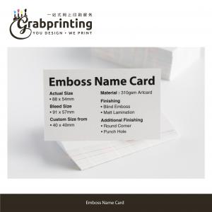 Home grabprinting 37 Emboss Name Card 501px 501px 300x300