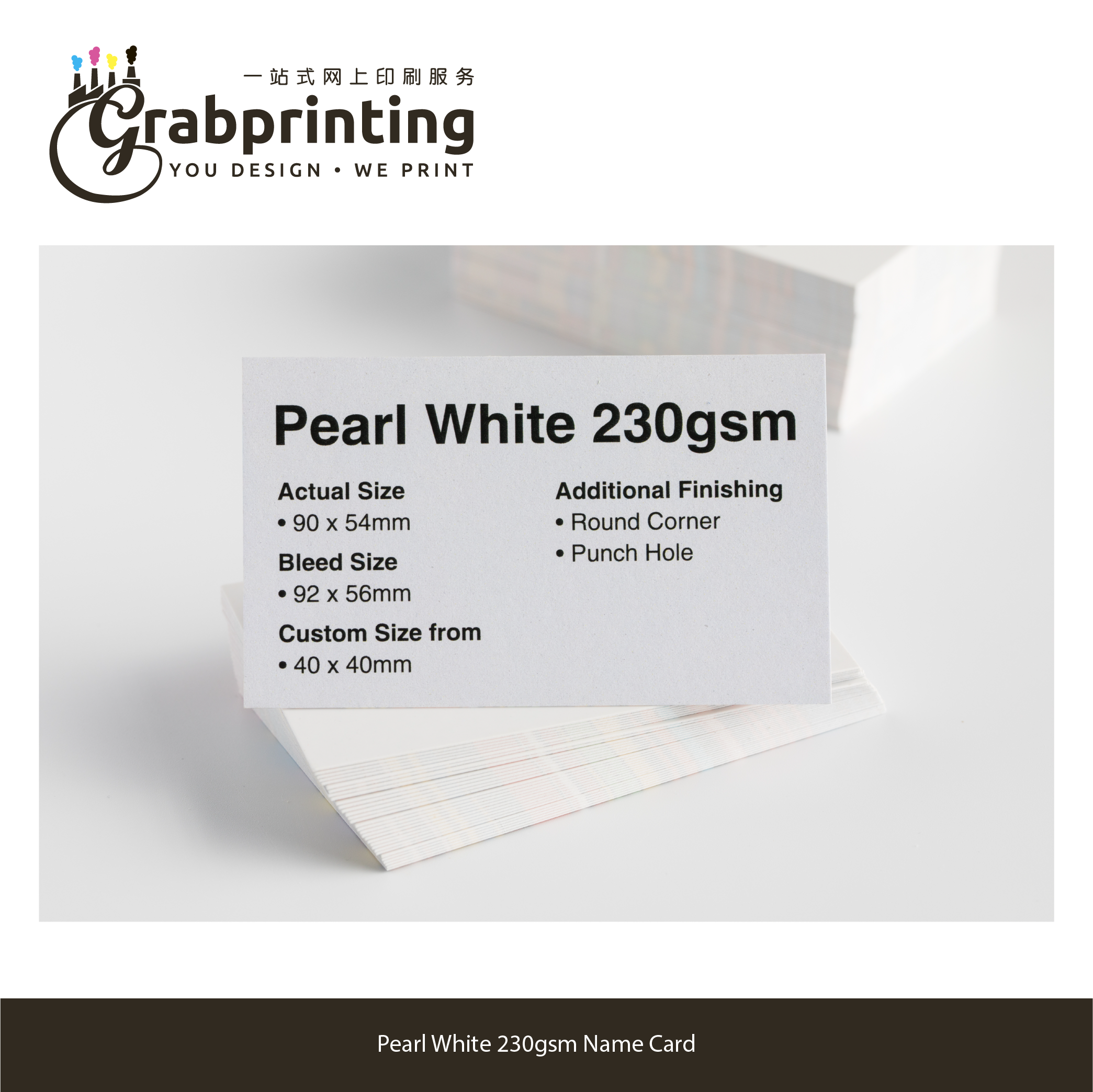 Name Card Sample Kit grabprinting 38 Pearl White 230gsm Name Card 501px 501px