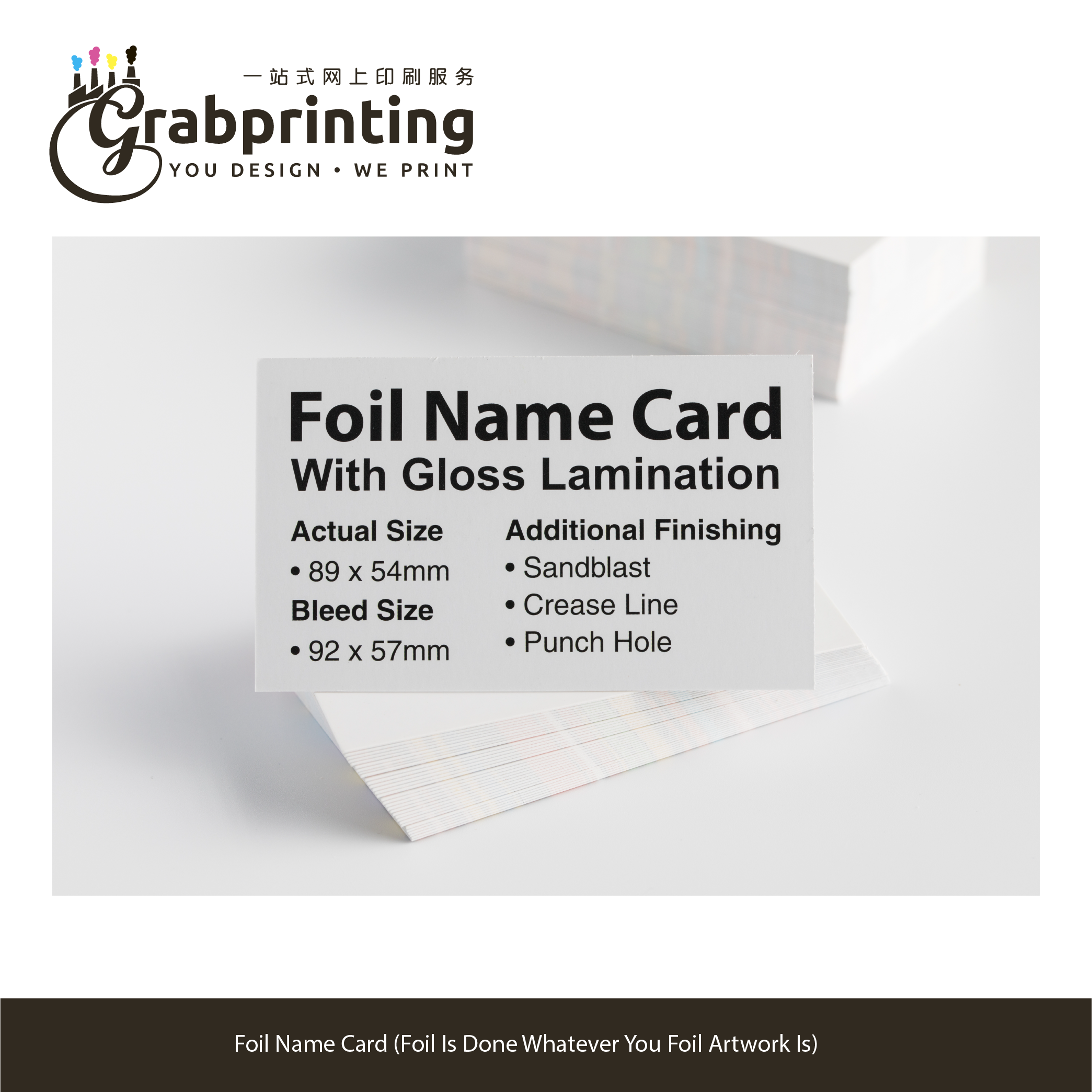 Name Card Sample Kit grabprinting 39 Foil Name Card Foil Is Done Whatever You Foil Artwork Is 501px 501px