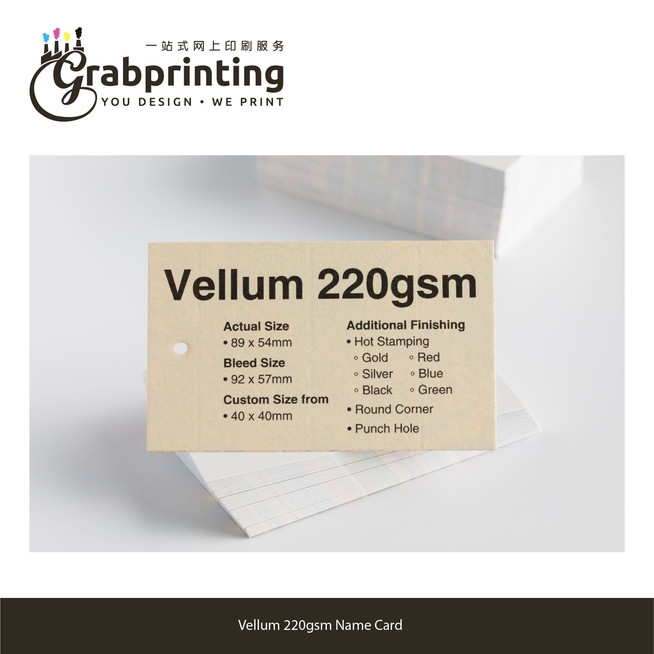 Name Card Sample Kit grabprinting 40 Vellum 220gsm Name Card 501px 501px