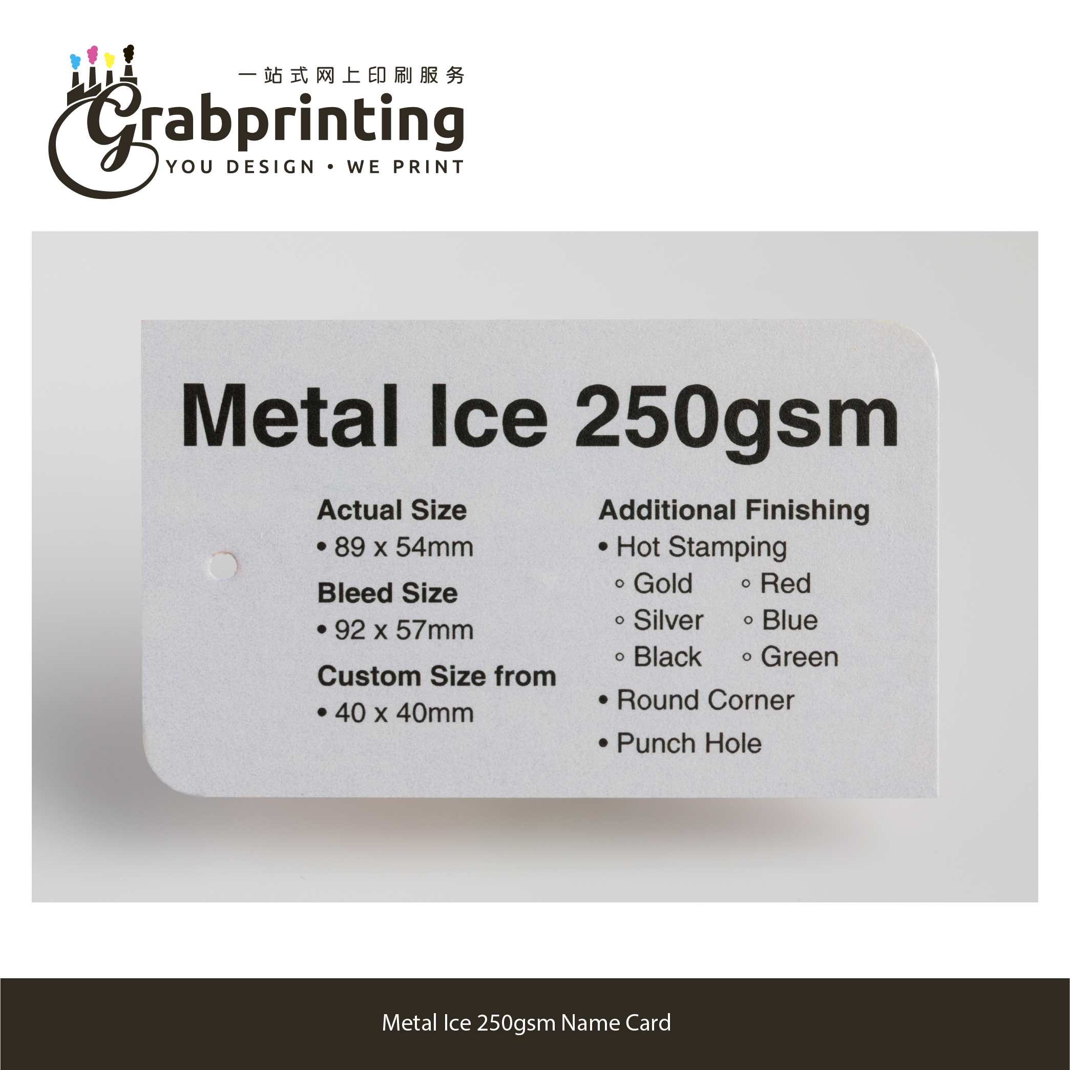 Name Card Sample Kit grabprinting 46 Metal Ice 250gsm Name Card 501px 501px