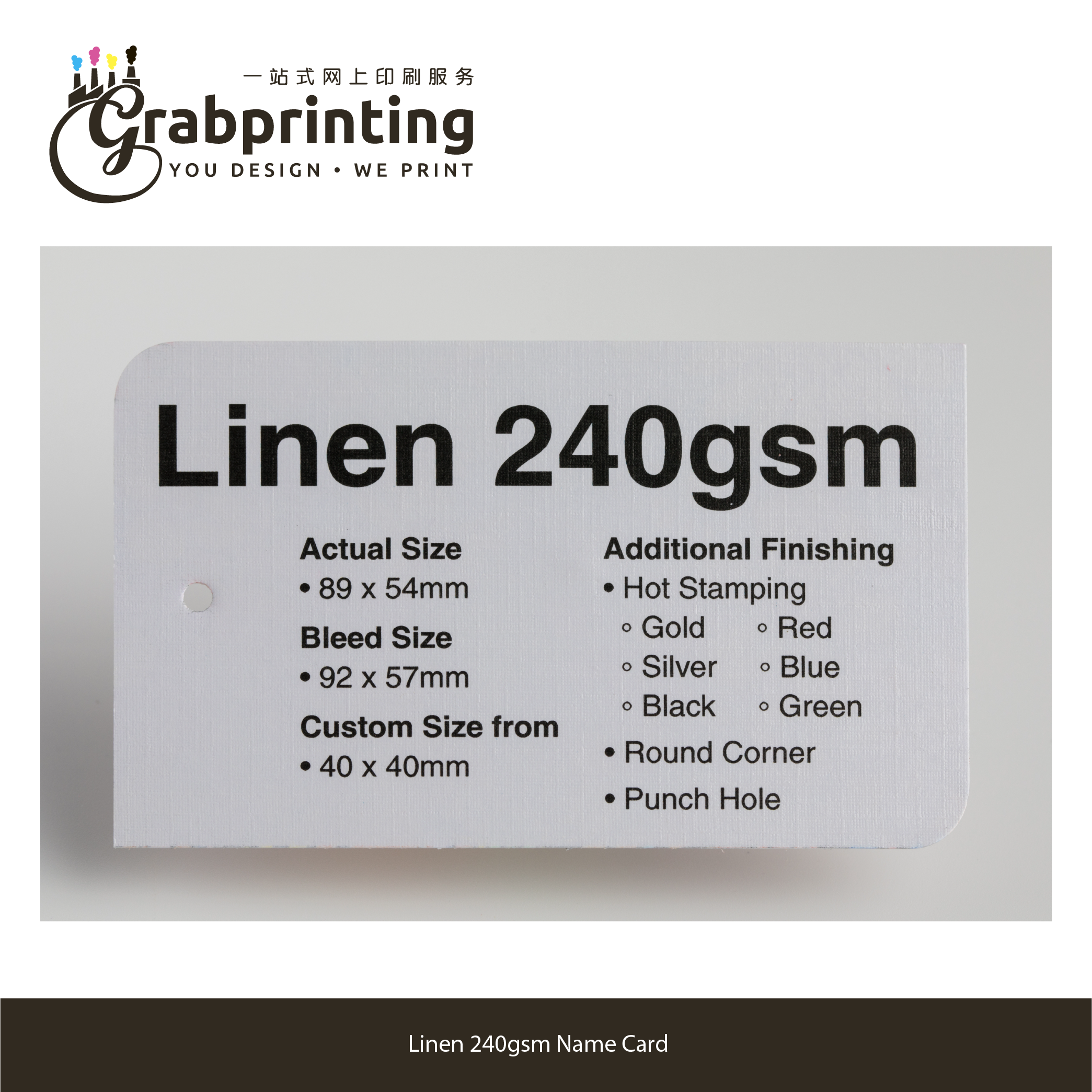 Name Card Sample Kit grabprinting 47 Linen 240gsm Name Card 501px 501px