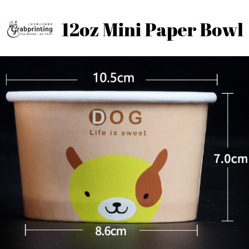 Mini Paper Bowls 12oz Mini Paper Bowl