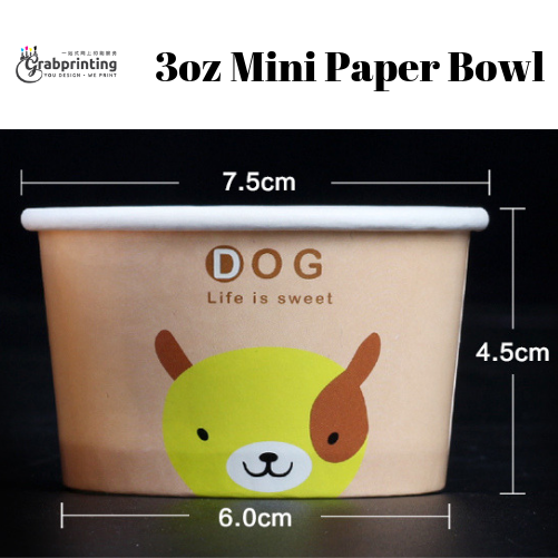 Mini Paper Bowls 3oz Mini Paper Bowl