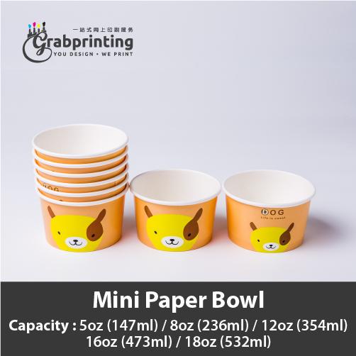 Mini Paper Bowls grabprintgrabprinting 29 Mini Paper Bowl wo tm 501px 501px