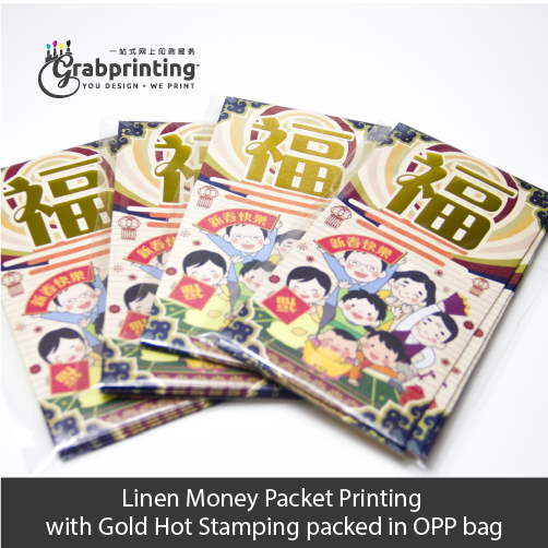 Money Packet (Linen Material) Linen Money Packet Printing with Gold Hot stamping packed in OPP bag tm 501px 501px