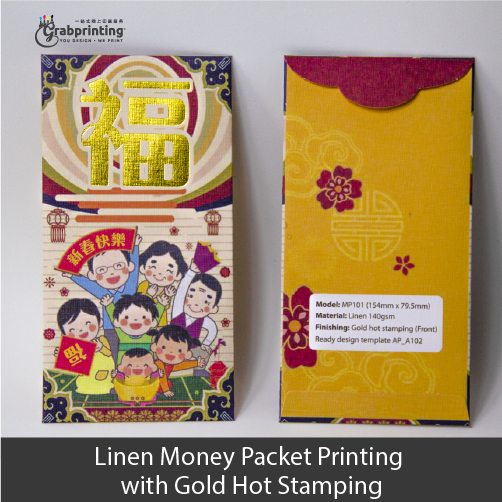 Money Packet (Linen Material) Linen Money Packet Printing with Gold Hot stamping tm 501px 501px