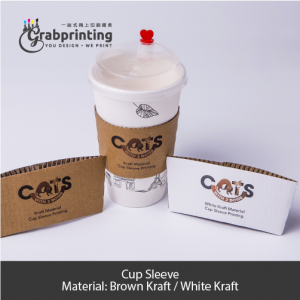 Sample Kits Malaysia Paper cup sleeve printing 501px 501px 300x300