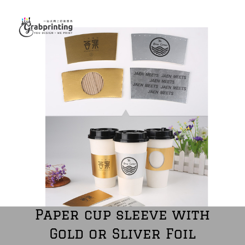 Paper cup sleeve printing Paper cup sleeve with Gold or Sliver Foil