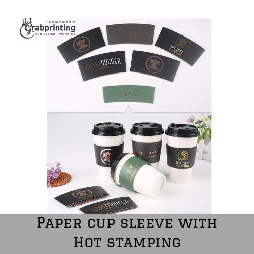 Paper cup sleeve printing Paper cup sleeve with Hot stamping