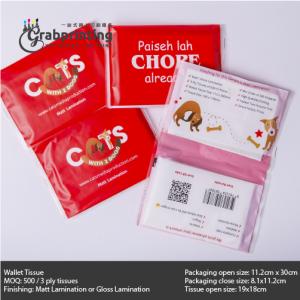 Sample Kits Malaysia grabprinting 14 Wallet Tissue wo tm 501px 501px 300x300