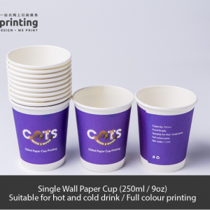 Home grabprinting 33 Single Wall Paper Cup 250ml 9oz wo tm a4 300x300