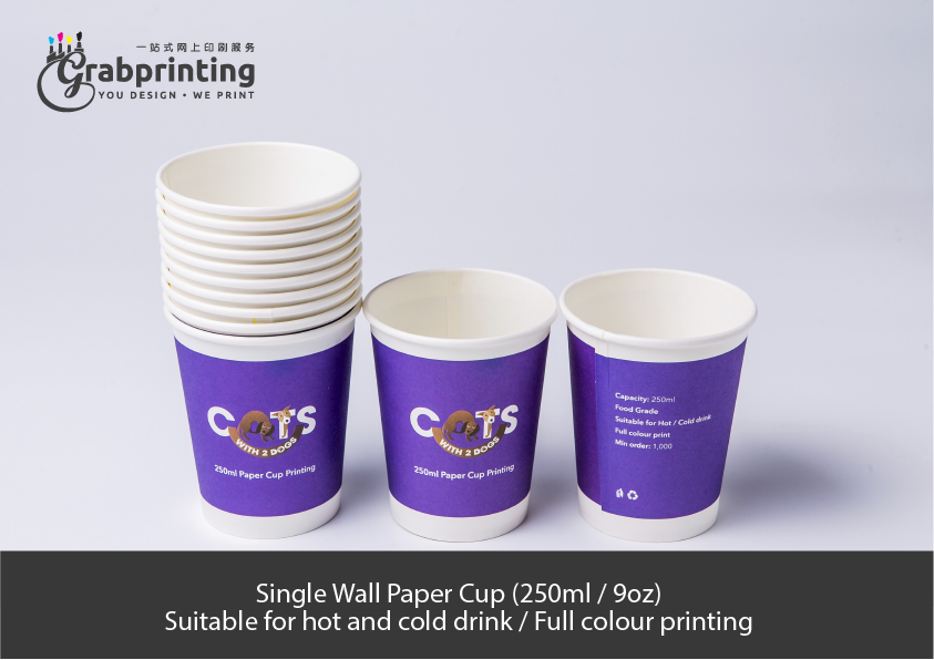 Paper cup sample grabprinting 33 Single Wall Paper Cup 250ml 9oz wo tm a4