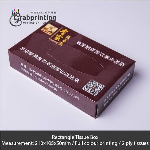 Tissue Box Printing grabprinting 10 Rectangle Tissue Box wo tm 501px 501px