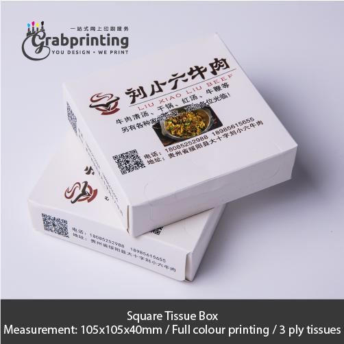 Tissue Box Printing grabprinting 20 Square Tissue Box wo tm 501px 501px