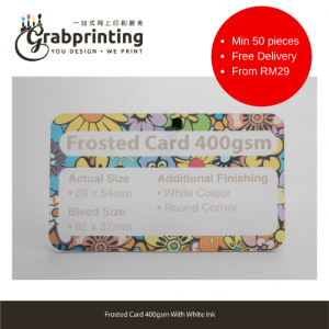 Home Frosted Plastic Card Printing Malaysia 300x300