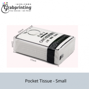 Home Pocket Tissue Small Printing 300x300