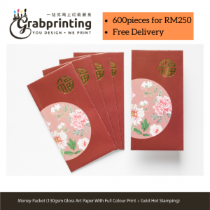 Custom money packet printing Red packet printing Malaysia 300x300