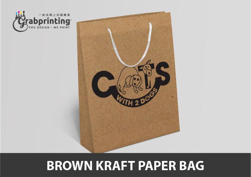 Kraft Paper Bag Printing Brown Kraft Paper Bag Printing Model 1