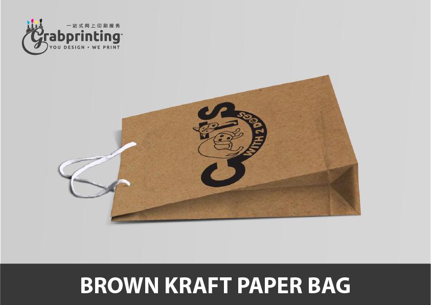 Kraft Paper Bag Printing Brown Kraft Paper Bag Printing Model 2